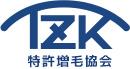特許増毛協会ロゴ